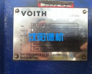 R17K.2E偶合器改造